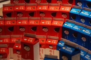 包装来了!可爱的牛奶包装,不管是铺放效果(大面积的红,兰)还是识别系统细节(正负面的小孩头正好对着)等细节都做的不错。是一套营销体系。